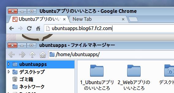 Ubuntu Windows7 テーマ
