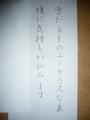 h27・1月号規定部(修正)