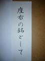 2015・5月号筆ペン部
