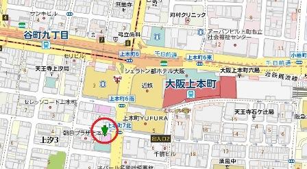 上六三和会館地図