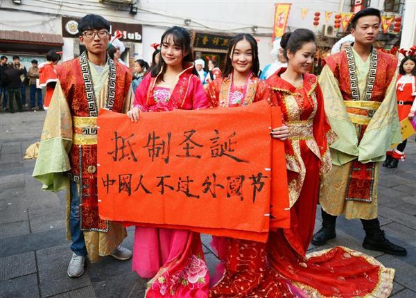 最低な国民、中国人
