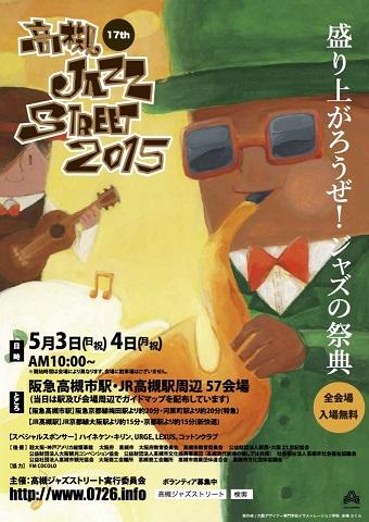 jyazu2015.jpg