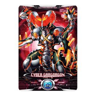 ウルトラ怪獣DX ガーゴルゴン2