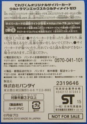 s__DSC7284.jpg