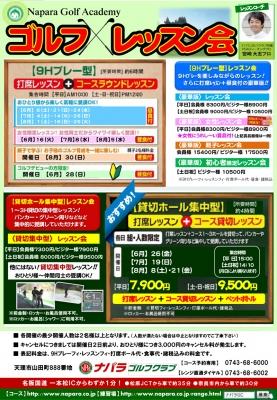 lesson_06-08.jpg