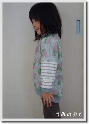 0125 Pullover6