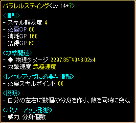 20150111145540a60.png
