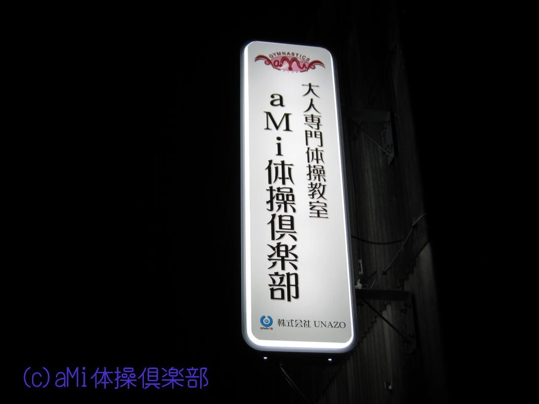 IMG_5031-1.jpg