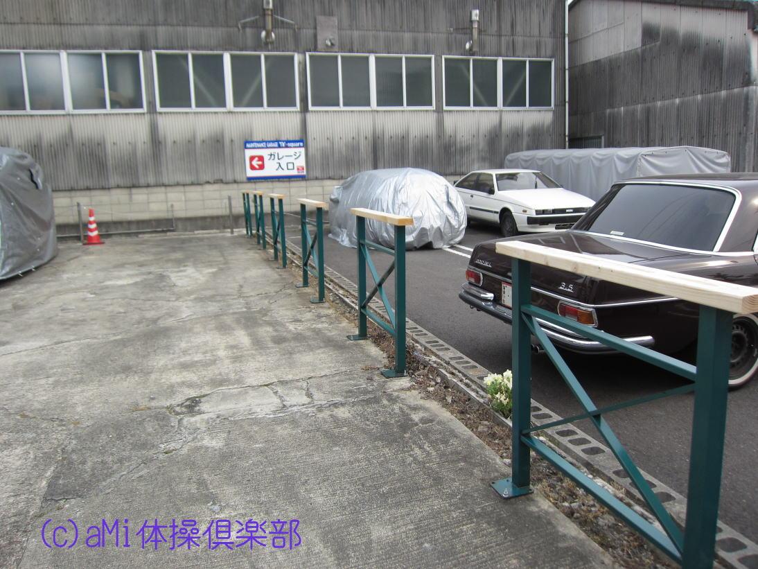 IMG_5432-1.jpg