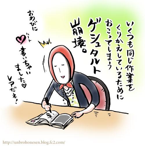 1st_sine_blog.jpg