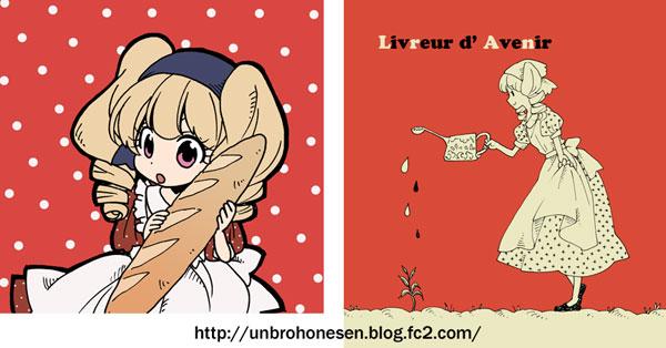 なたり_icon_blog