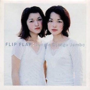 FLIP FLAP「JUNGLE DJANGO JUMBO」