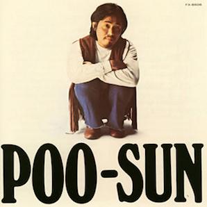 菊池雅章「POO-SUN」