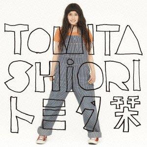 トミタ栞「TOMITA SHIORI」