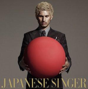 平井堅「JAPANESE SINGER」