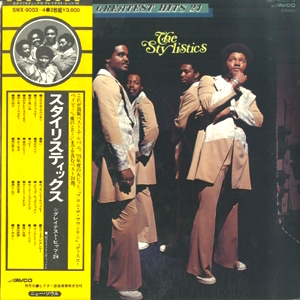 THE STYLISTICS「GREATEST HITS 24」