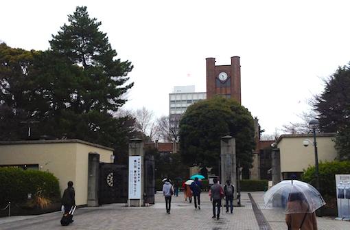 3級試験東大駒場