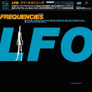 LFO「FREQUENCIES」