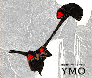 YELLOW MAGIC ORCHESTRA「COMPLETE SERVICE」