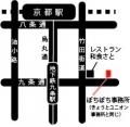 kyoto_2015033019212463d.jpg