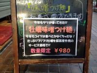 fc2blog_201501312353116da.jpg