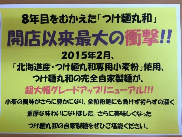 fc2blog_20150210091319ecb.jpg