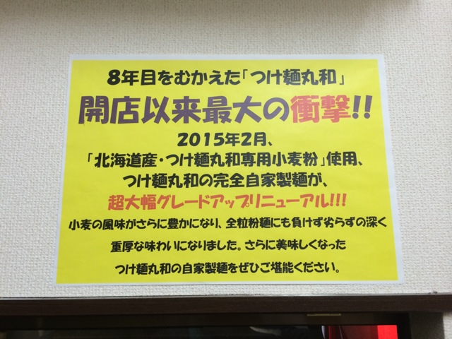 fc2blog_2015021220224213a.jpg