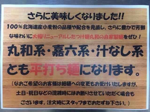 fc2blog_20150226194259e56.jpg