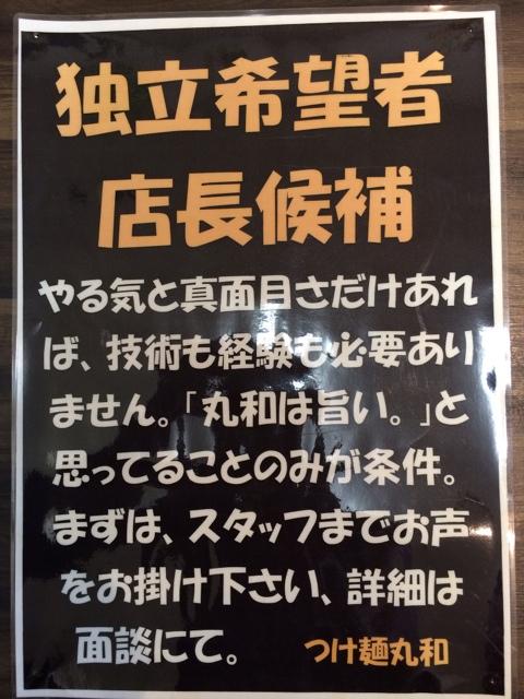 fc2blog_201504061945128ba.jpg