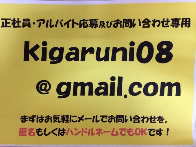 fc2blog_2015040820275723b.jpg