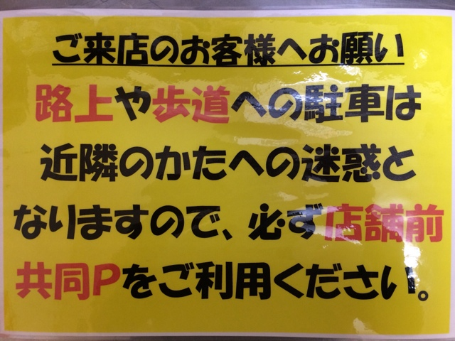 fc2blog_20150414180634bd3.jpg