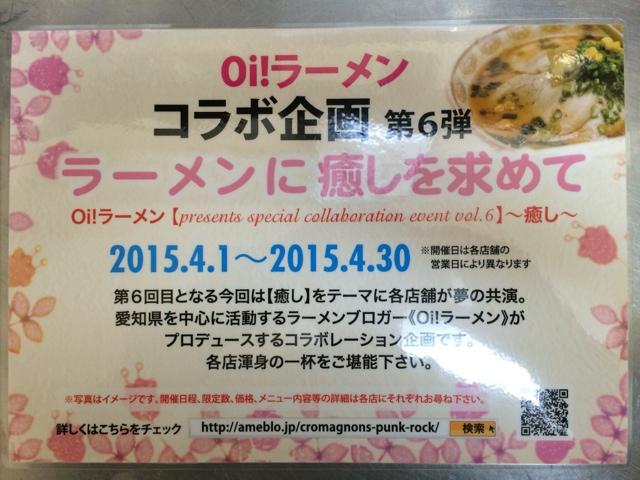 fc2blog_20150418011338deb.jpg