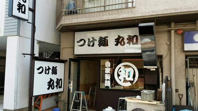 fc2blog_201505022146080eb.jpg