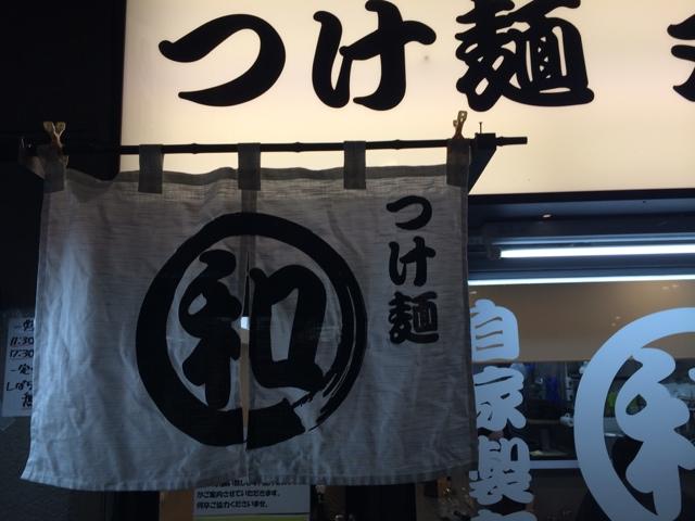 fc2blog_20150513235726cf6.jpg
