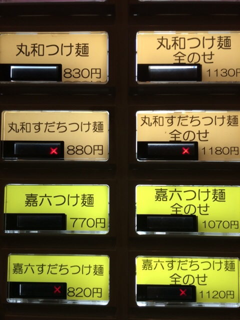 fc2blog_20150602094050c0b.jpg