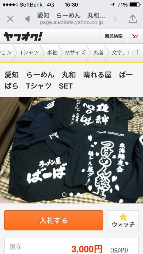 fc2blog_201506031916068fe.jpg