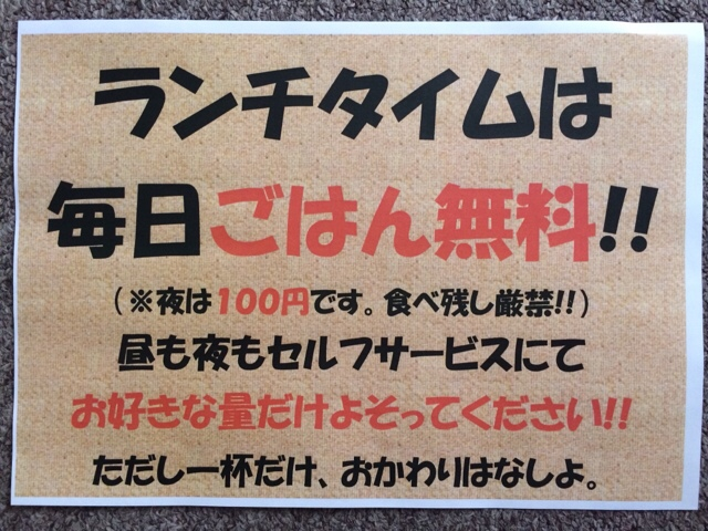 fc2blog_20150609100715c72.jpg