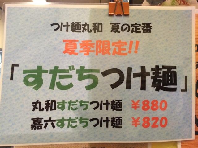 fc2blog_201506131920138d0.jpg