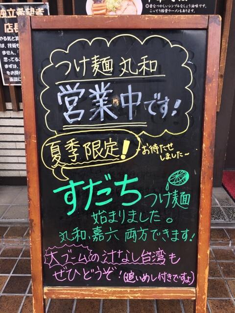 fc2blog_20150613192151603.jpg