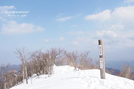 高丸山 山頂