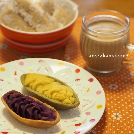 紅芋タルト&シークワーサータルト