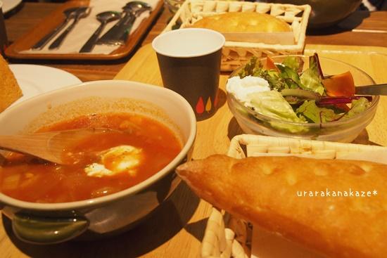 神戸市立森林植物園内 森のカフェ&雑貨 ル・ピック
