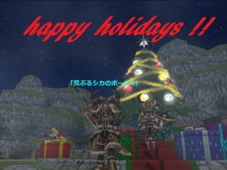 20141214 クリスマス