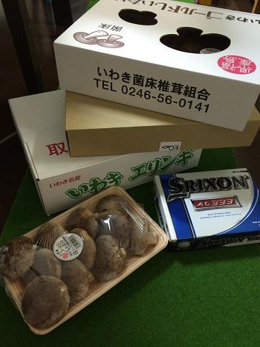 150425賞品