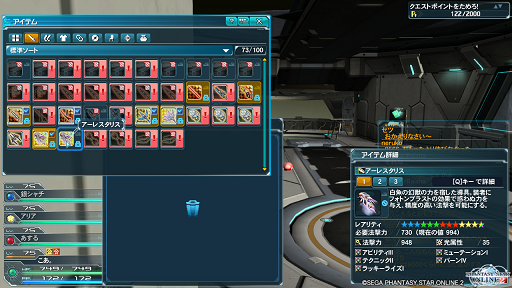 pso20150503_002413_002.png