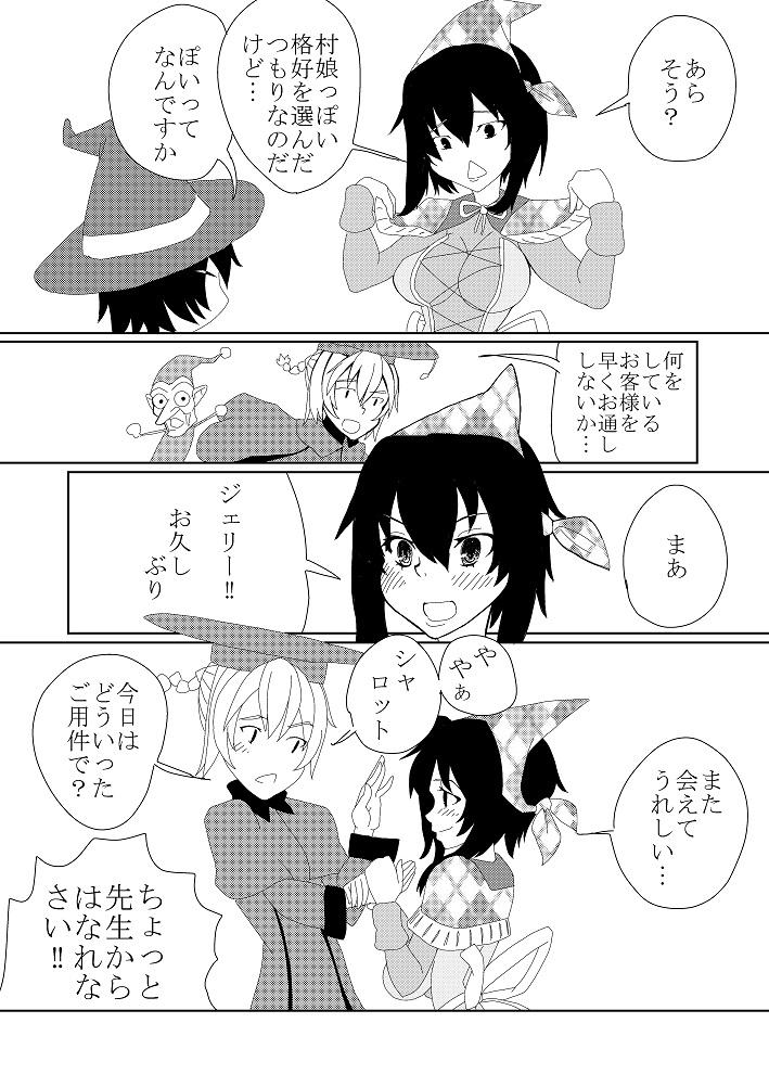 nakata_sapuri_06_01_0002.jpg