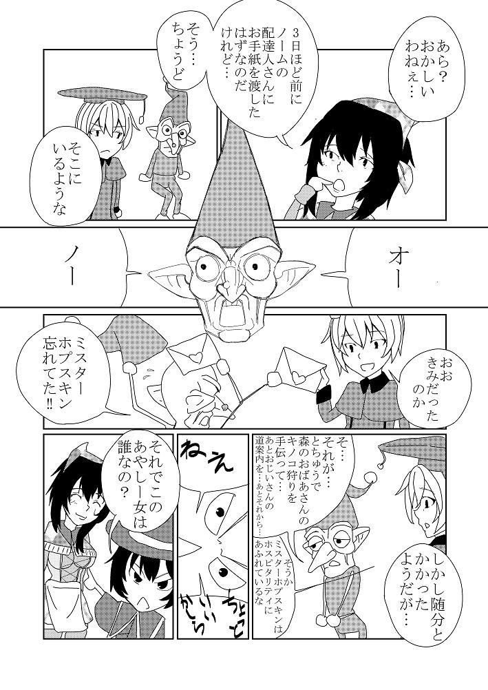 nakata_sapuri_06_01_0003.jpg
