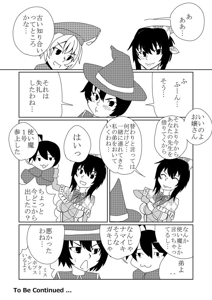 nakata_sapuri_06_01_0004.jpg