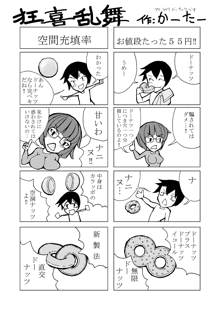 nakata_sapuri_07_.jpg