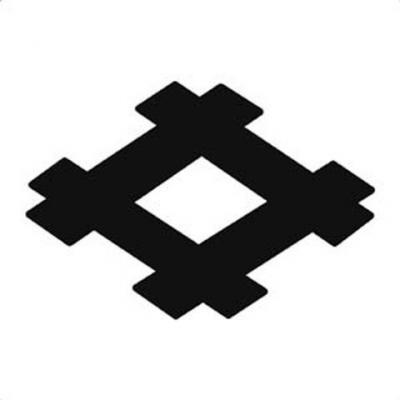井桁の家紋